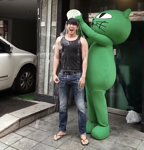 Ice Bucket Challenge - Taecyeon