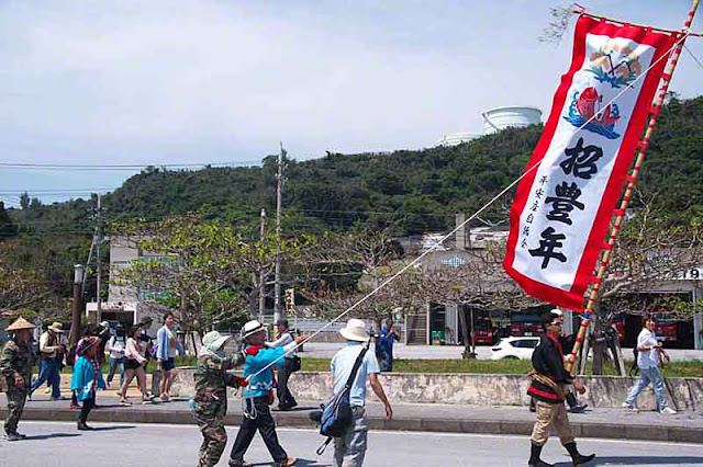 culture, festival, parade,Sanguacha, Henzajima, Okinawa, pennant