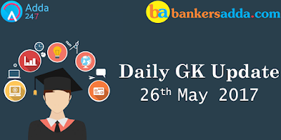 daily-gk-update-for-bank-exams