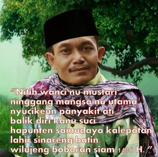 Ucapan Selamat Idul Fitri Bahasa Sunda