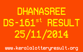 DHANASREE Lottery DS-161 Result 25-11-2014
