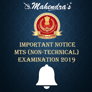 SSC    Important Notice - MTS (Non-Technical) Examination 2019