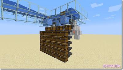 マインクラフト 水流を使った自動仕分け機