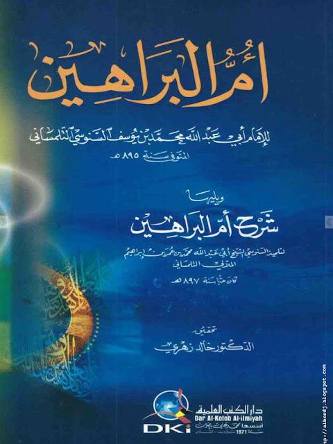 Terjemah Tauhid Sanusiyah