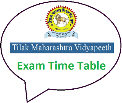 TMV Pune Exam Time Table April/May 2021