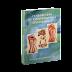 Fundamentos de Endocrinología y Ginecología | Germán Barón Castañeda