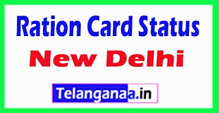 New Ration Card Status New Delhi | Follow your Ration Card Details of Aadhar Card