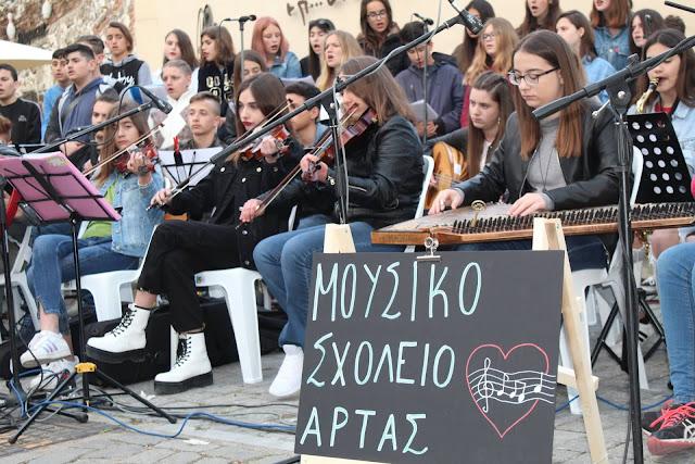 Άρτα: Μουσικό Σχολείο Άρτας- Συμμετοχή στο φεστιβάλ ''Ξάνθη πόλις ονείρων Μουσικών Σχολείων''