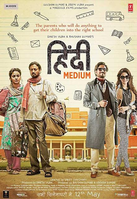 poster Hindi Medium 2017 Full Hindi Movie Download 300MB