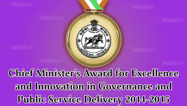 Apply: Chief Minister's Award for Excellence & Innovation in Governance & Public Service Delivery 2014-2015  ODISHA