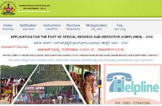 Karnataka Police Special Reserve Sub-Inspector (KSRP) Interview Call Letter 2016