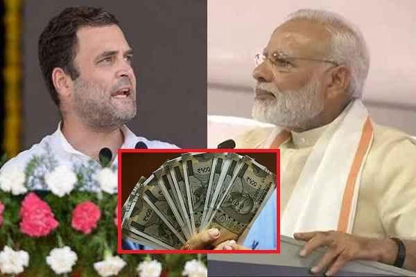 rahul-gandhi-told-modi-bjp-gujarat-is-price-less-never-bought