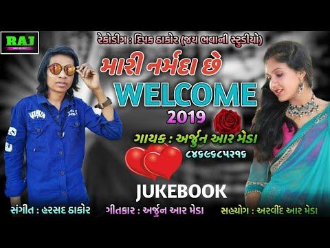 arjun r meda download 2019 mp3