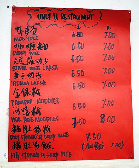 Only U Restaurant located at Glenmarie in Shah Alam