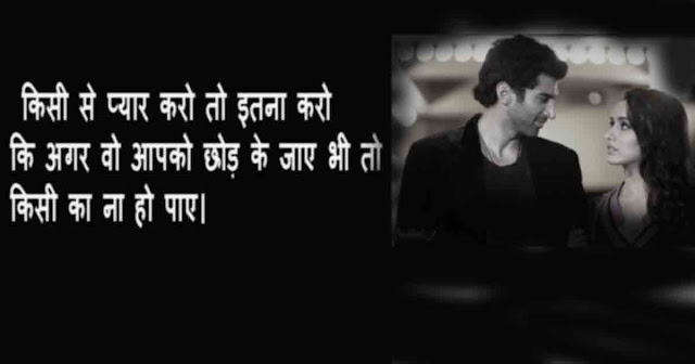 loveshayari december