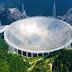 Τέθηκε σε λειτουργία το μεγαλύτερο ραδιοτηλεσκόπιο του κόσμου (video+photo)