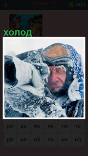 фотоаппарат держит мужчина и фотографирует в холод