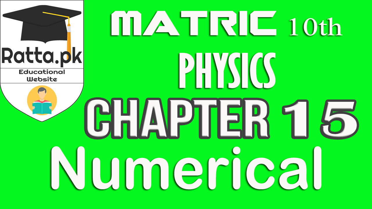 10th Physics Chapter 15 Numerical