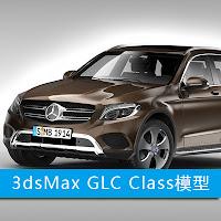 3dsMax高精度2016款GLC Class汽車3D模型下載