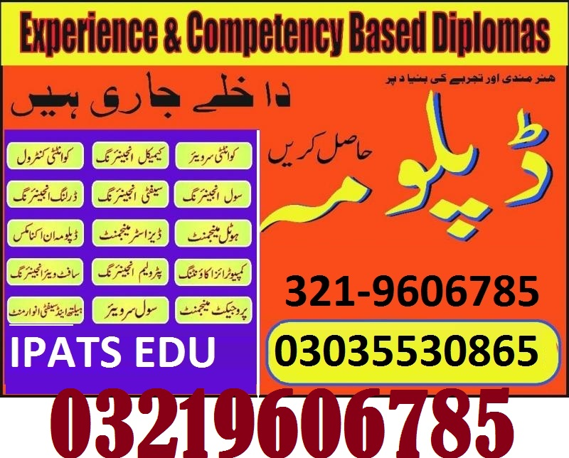 Professional Efi Auto Electrician Course in Muree3035530865