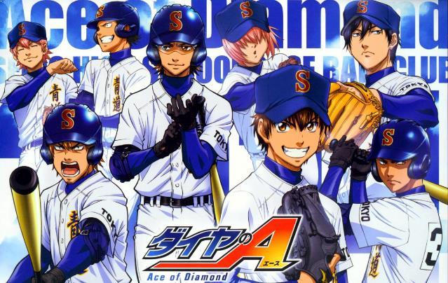 Best  Madhouse Anime list - Diamond no Ace (Ace of Diamond)