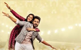 Niharika Happy Wedding Movie Release Date Confirmed