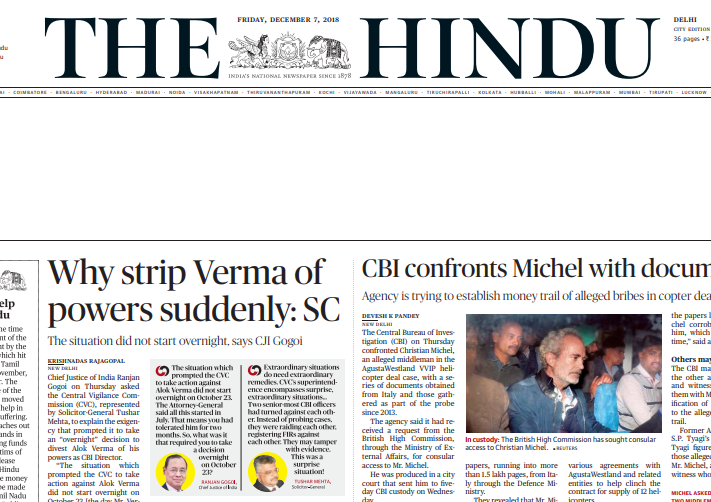 The Hindu ePaper Download 7th December 2018