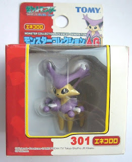 Delcatty Pokemon figure Tomy Monster Collection AG package series