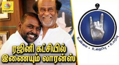 Ragava Lawrence to Join in Rajinikanth's Political Party