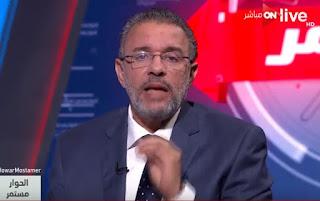 برنامج الحوار مستمر حلقة الاربعاء 9-8-2017 مع عمرو خفاجى