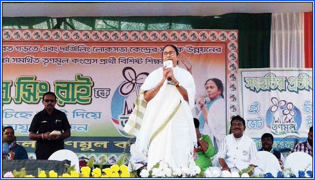 Mamata Banerjee in Chopra