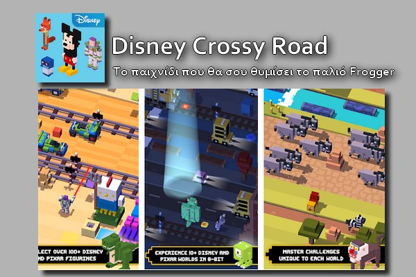 Disney Crossy Road - Απίστευτο Arcade παιχνίδι από την Disney