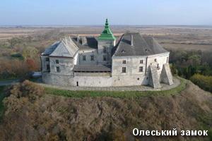 Вид з повітря на замок в Олеську