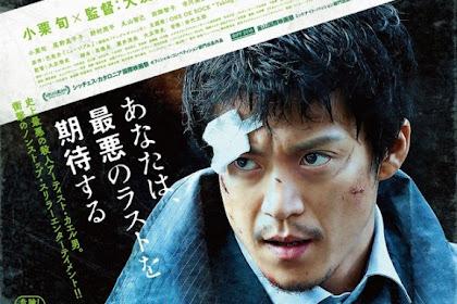 Sinopsis Museum / Myujiamu (2016) - Film Jepang