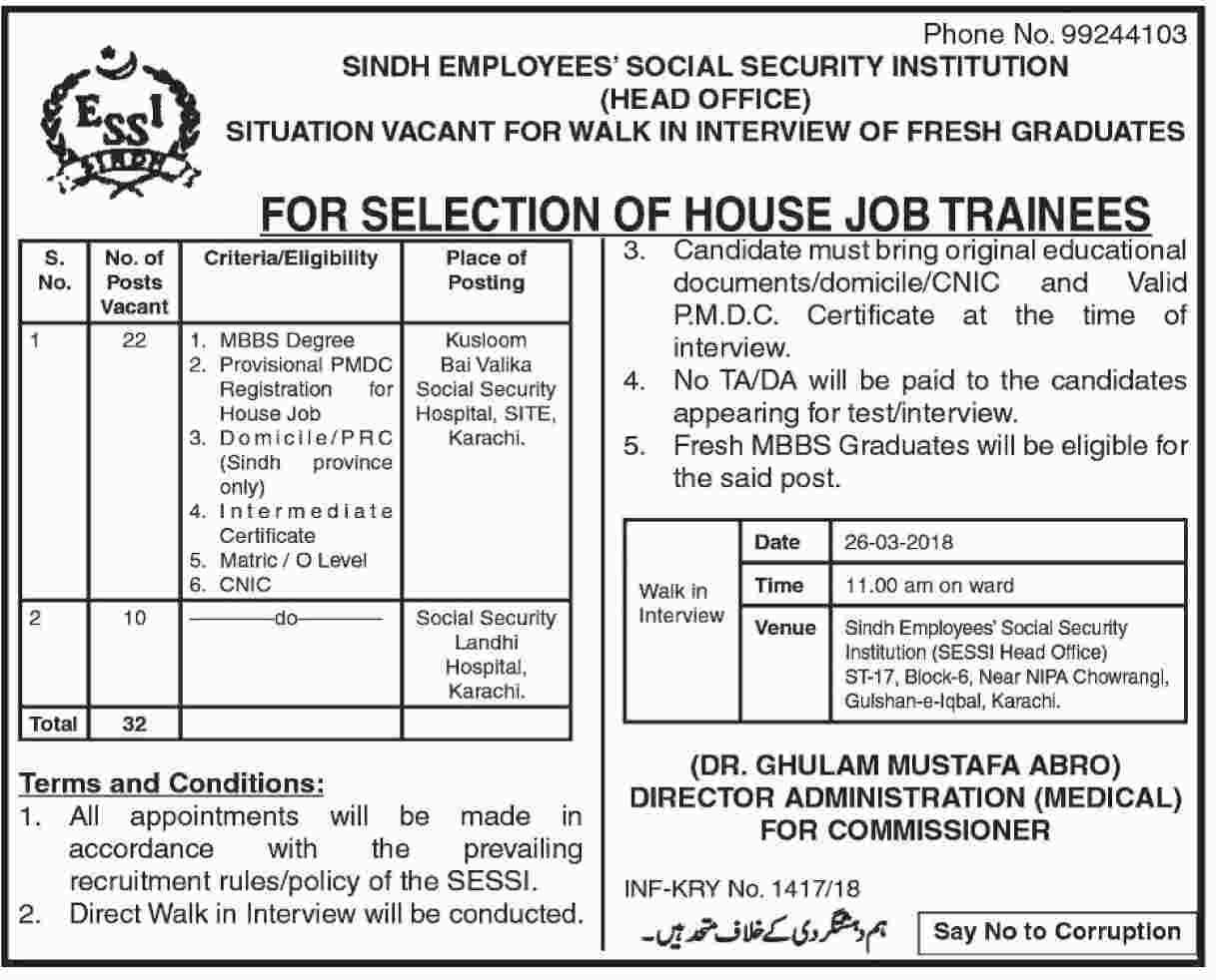 Jobs for Fresh Graduates In SESSI Karachi 2018