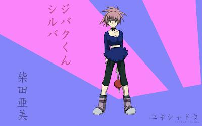 Jibaku-kun - Silva