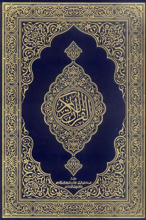 Alcorão publicado pelo rei Fahd da Arábia Saudita em 2004