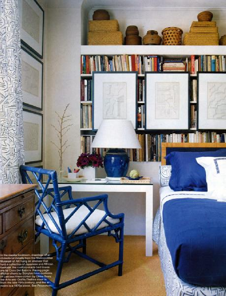 cobalt blue accents elle decor