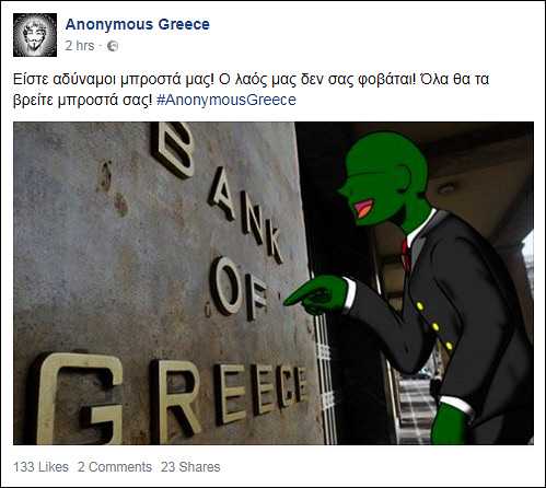 anonymous-greece (3)