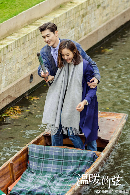 Here to Heart Janine Chang Zhang Han