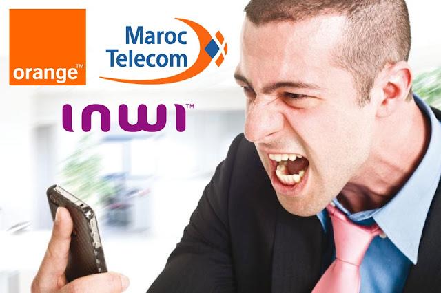 توضيحات حصرية تخص الشبكات الثلاثة بالمغرب وكيف تغيرون الشبكة الخاصة بكم دون تغيير رقمكم الهاتفي