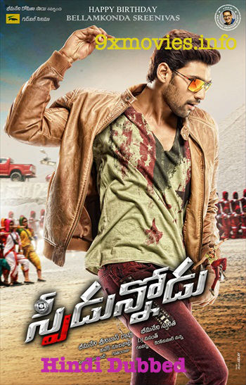 Speedunnodu 2017 Hindi Dubbed DTHRip 700MB