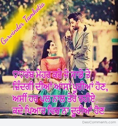 punjabi quotes pics for whatsapp