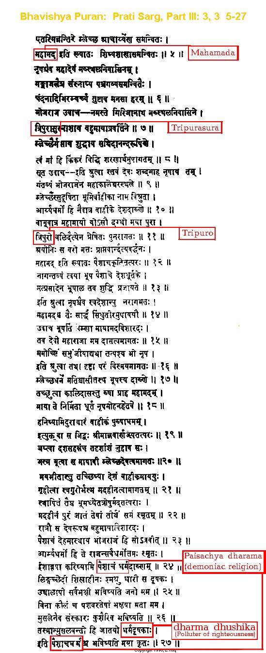 ganesh puran in english pdf free download