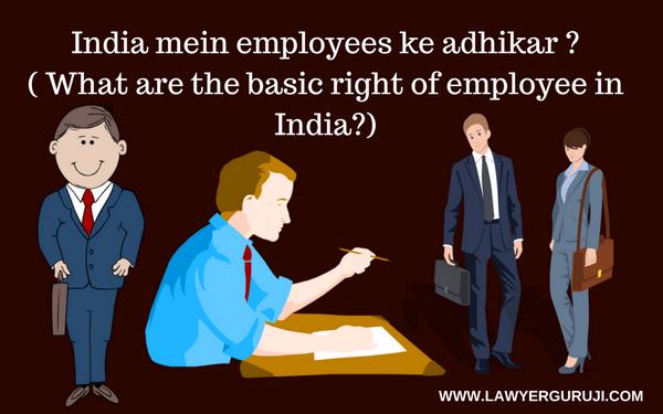 India mein employees ke adhikar ? ( What are the basic right of employee in India?)