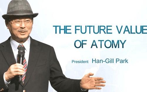 Asal Usul Mulanya Terbentuk Perusahaan Besar Atomy Ke Internasional