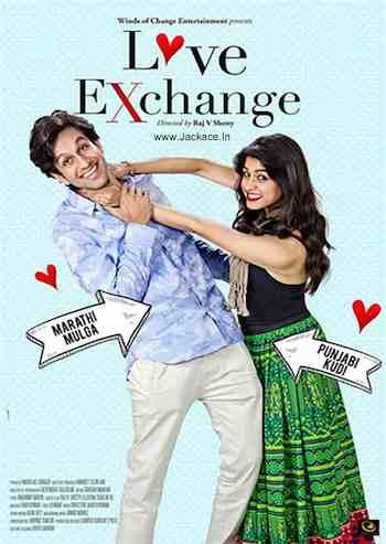Love Exchange 2015 Hindi Full Movie Download