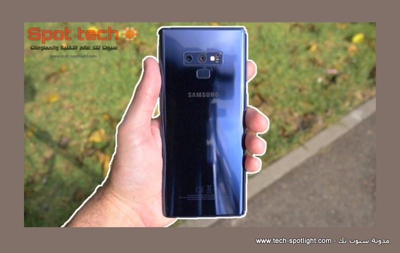 مراجعة شاملة لهاتف Samsung Galaxy Note 9