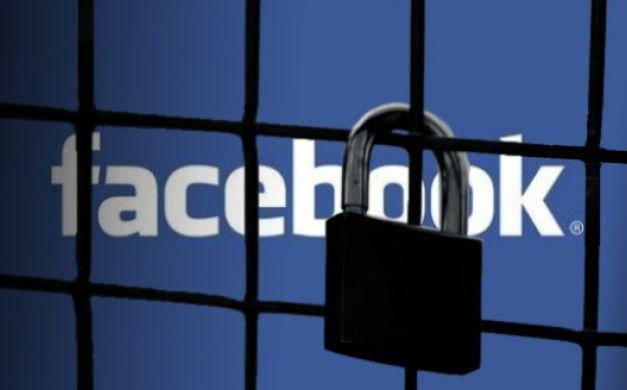 """دعوات لتعطيل حسابات """"فيس بوك"""""""