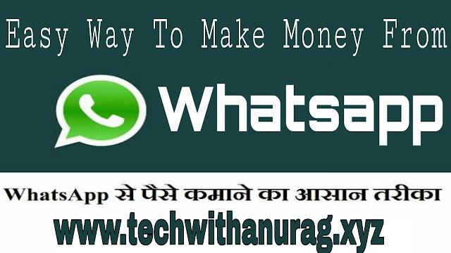 WhatsApp से पैसे कैसे कमाए – पूरी जानकारी हिंदी में